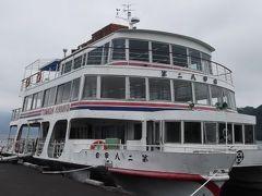 3日目(18日) 遊覧船に乗ります 朝一だったせいか貸し切りでした(・□・;)