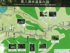 奥入瀬案内図 左から右にサイクリング