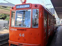 朝、道後温泉から伊予鉄でJR松山駅へ