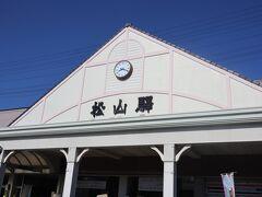 JR松山駅までは路面電車で27分 朝から強烈な暑さですぅ(^_^;)
