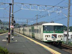 特急踊り子。 昭和56(1981)年から、もう40年近く走ってる185車両です。当時の新形式特急電車でした。  勿論、各駅停車に乗ります。 東京駅で中央線に乗り換える時にグランスタに寄ってアイスクリーム食べようと思いました。 最後までご覧いただき、ありがとうございましたm(_ _)m