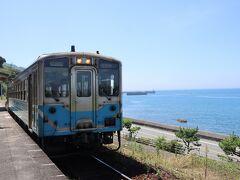 伊予大洲から各駅停車 40分ちょいで下灘に到着 嫌なことも忘れます