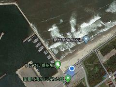 網代浜海水浴場