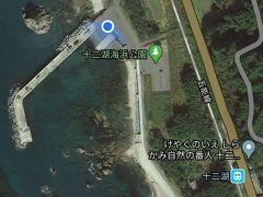 十二湖海浜公園