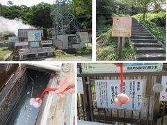 瀬波温泉 噴湯公園