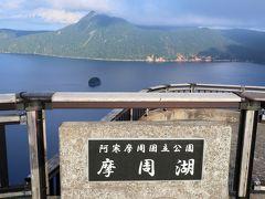 これがロシアのバイカル湖に次いで、世界で2番目に透明度が高い湖として知られている「摩周湖」です。