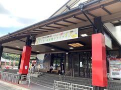 往路休憩した名阪関ドライブインです。 平日の9時半過ぎ、ガラガラでした。 松坂牛を使ったお土産、伊勢のお土産、たくさんありましたが、朝なので買いません。お手洗いだけお借りしてごめんなさい。。  https://sekidora.com/map/  (9:42)