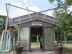 ここが甲斐小泉駅。可愛いモダンな駅です。無人駅です。