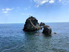 夫婦岩(横側から)