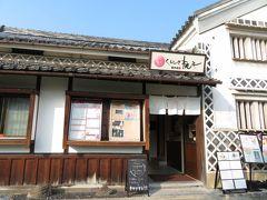 くらしき桃子 総本店