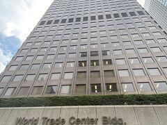 この日も午後からの活動となりました。 浜松町駅横にある世界貿易センタービルに来ました。 時刻は午後2時20分。 このビルの40階にある展望台に上ります。 料金はわずか620円。