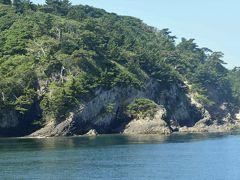 田代島の最北部の地層