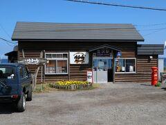 ここがJR釧網本線「北浜駅」 オホーツク海に一番近い無人駅です。