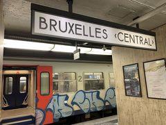 お隣のブリュッセル中央駅