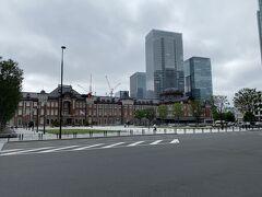 スタートはここから。 『東京駅』です!