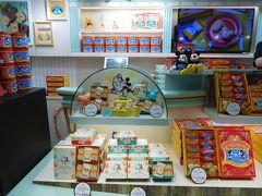 ディズニースイーツコレクション バイ東京ばな奈 JR東京駅店
