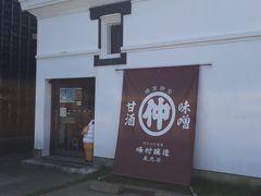 お次は、県内酒造の糀を使った栄養豊富なドリンクが飲めて、お味噌など糀類も買える「古町糀製造所」さんに立寄り(^_^)