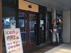 新潟駅隣接のCoCoLo西館にある「ぽんしゅ館」に立寄り(^_^)