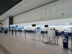 伊丹空港でチェックイン! 伊丹空港は開催予定だった東京五輪に合わせてリニューアルが進み、 ANAが利用する南ターミナルのフロアもきれいに一新されてます。