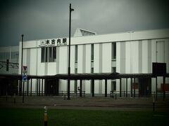 終点、木古内駅に到着。木古内町には3つ、鉄道が走っているそうだ。北海道新幹線と、道南いさりび鉄道、そしてもう1つ。道南トロッコ鉄道だ(今回行ってませんけれども・・)。