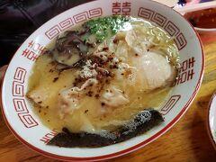食いしん坊なんで、熊本ラーメンで!! 熊本城は、車の中からちらっと見ました、笑  選んだのは「埼陽軒」。 行列ができる有名店「黒亭」さんのすぐ近くにあります。 地元密着型のお店の方がいいな~と思ってこちらのお店にしました^^  並ばずすぐ入れました! ラー麺1杯550円! 安い!そしてめちゃくちゃ美味しかったです♪