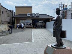 金町駅から京成金町線に乗って最初の停車駅柴又駅にやって来ました。 コロナの影響もあって人通りはまばら。 駅前に寅さんの銅像が立っていました。