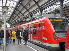 ヴィースバーデン中央駅