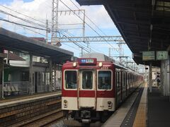 阪堺電気軌道、天王寺駅前駅から、近鉄・南大阪線の乗り換えます。 近鉄電車はえんじ色。  まずは恵我ノ荘駅で降ります。