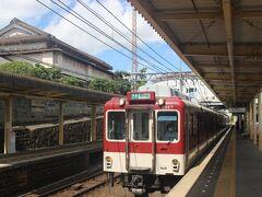 今度は土師ノ里駅で降ります。 この駅前の駐輪場で電動レンタサイクルを借りました。 1日500円で安い!