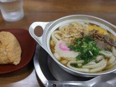 行ったところの復習です 松山名物鍋焼きうどん ハシゴしました