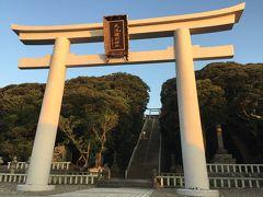 大洗磯前神社でお参りです!