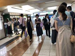 新宿に到着
