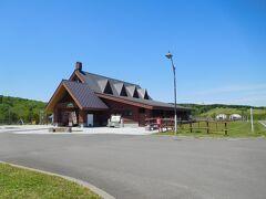 バス停の名前通り、無料の観光牧場があります。