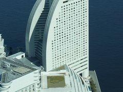 横浜インターコンチネンタルホテル。横浜パシフィコやここの会場フロアに仕事で幾度か訪れていましたので感慨深いものがあります。 ちなみに当時の宿泊は別のビジネスホテルでした。