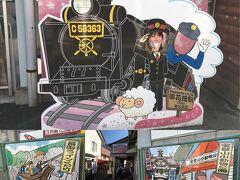 まずは秩父鉄道 御花畑駅、別名 芝桜駅。 しゅっぱーつ♪
