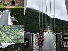 まほーばの森から架かっている上野スカイブリッジを渡り・・・ (ちなみに、通行料は往復100円/人です。)