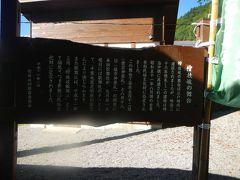「檜枝岐歌舞伎」 江戸時代から代々受け継がれ村人だけで上演される伝統芸能。 年に2回の奉納歌舞伎と9月には歌舞伎の夕べとして上演されているそう。