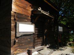 井籠(せいろう)造り板倉。 厚さ10cmほどの板を組み合わせ釘や柱もいっさい使用されていない造り。この建築様式は奈良の正倉院と同じで建築史上重要な文化財です。 壁土もなく釘も手に入れにくいこの土地ならでは工夫だったのでしょう。 家も蔵も木造なので火事から守るために住居から離れた場所に建てられたようです。