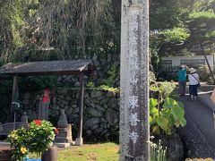 小栗上野介のお墓のある東善寺に寄ります。道の駅から少し走るとありました。