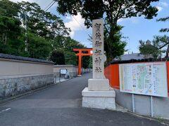 気を取り直して・・・ 下鴨神社へお参りします。。。