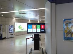 東京モノレールを使って羽田空港に着きました。コロナでセキュリティゲートはどこもがら空きです。