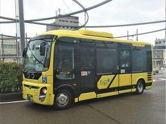 小松空港から福井までは小松駅までバスで行き、JRに乗り換えていく方が安く時間帯によっては早いのです。