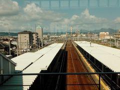 スタート地点は、JR東海道線島田駅です。