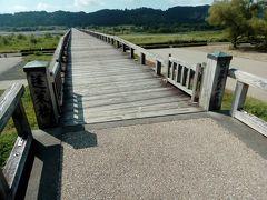 島田駅南口から歩いて15~20分ほどで蓬莱橋につきます。入口のところで、100円払って、通行券を受け取ります。