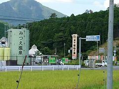368号線の終わりは奈良県に入って1kmほど進んだ三叉路で終わりです。 この北西側に日帰り入浴が楽しめる温泉施設、「みつえ温泉:姫石の湯」と 道の駅的な地元の農産物販売所があります。これは南側の農道から撮ったもの。 ここまでかかった時間は約1時間半。到着時刻は朝10時でした。 道中ダムによったり、写真を撮ったりなどしていなければ、1時間ちょっとで伊賀から到着できるようですね。 (後日も訪れる気満々)
