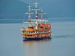 朝から運行している海賊船