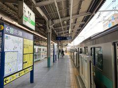 こんにちは。 本日はこちらからのスタートです。 自宅から在来線を乗り継いで綾瀬駅へ。