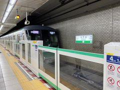 とここで早くも次のお店の準備が出来たって連絡がありました。 再び千代田線で移動します。