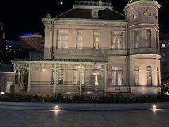 夜の迎賓館ライトアップ