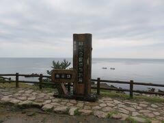 国定公園越前海岸「東尋坊」